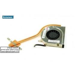 מאוורר למחשב נייד לנובו כולל גוף קרור SL300 SL400 SL500 Laptop Fan Cooler 43Y9694 45N3194 - 1 -