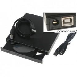Lenovo S10-2 USB DVD±R/RW צורב חיצוני למחשב נייד לנובו - 1 -