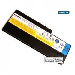 סוללה מקורית לנייד לנובו Lenovo IdeaPad U350 battery 4 Cell L09C4P01 57Y6265 - 1 -